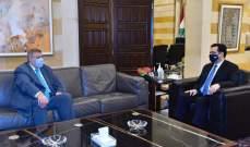 دياب التقى كوبيتش وعز الدين في السراي الحكومي