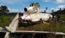 سلطات غواتيمالا: تحطم طائرة تحمل كوكايين بـ16 مليون دولار