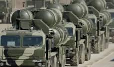 """الدفاع الروسية: أول منظومة """"إس 500"""" تدخل الخدمة العام القادم"""