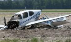 سلطات استراليا تنتشل حطام الطائرة التي سقطت بنهر هاوكسبري شمال سيدني