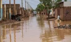 الداخلية السودانية: ارتفاع عدد قتلى السيول والفيضانات إلى 128