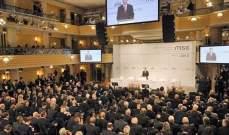 مباحثات سعودية بيلاروسية على هامش مؤتمر ميونخ الأمني