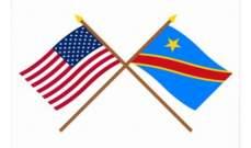 سلطات أميركا تقدم 600 مليون دولار لمساعدة عملية الانتقال السياسي بالكونغو الديمقراطية