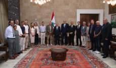 الرئيس عون: وحدة لبنان هي التي تعزز الاستقرار والامن فيه