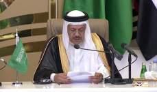 الزياني أكد قوة مجلس التعاون الخليجي وتماسكه: نتضامن مع السعودية والإمارات
