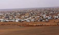 """""""سانا"""": وصول عائلات محتجزة في مخيم الركبان إلى ممر جليغم في البادية السورية"""