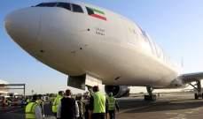 سلطات الكويت تنفذ أضخم خطة بتاريخها لإجلاء 40 ألف كويتي