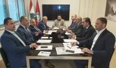 اللقاء الديمقراطي: قانون إعفاءات الطوائف من الضرائب علق بعد رفع الجلسة على أثر اعتراض تكتل لبنان القوي