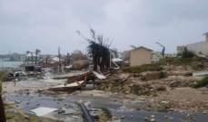 ارتفاع حصيلة الإعصار دوريان في الباهاماس إلى سبعة قتلى