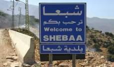 النشرة: بلدية شبعا قررت إعفاء رسم الإشتراك بمولدات الكهرباء عن آذار