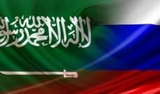 رويترز نقلا عن مصدر في أوبك: السعودية وروسيا ستخفضان الانتاج النفطي بمقدار 23 بالمئة