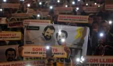 تظاهرات في برشلونة للمطالبة بالإفراج عن 10 من مسؤولي إقليم كتالونيا