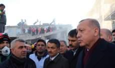 أردوغان يعد ببناء منزل لكل من بقي دون مأوى جراء الزلزال