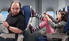 شركة طيران تحل مشكلة الجلوس قرب الأطفال