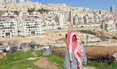 وزير الاقتصاد الفلسطيني: اصرار إسرائيل على عملية الضم يأتي لأهداف استعمارية واقتصادية