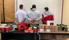 توقيف شبكة محترفة لتهريب مواد تُستخدم في صناعة المخدرات إلى أستراليا