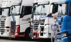 النقل الفرنسية: سيسمح لسائقي الشاحنات دخول البلاد من بريطانيا شرط عدم إصابتهم بكورونا