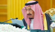 ملك السعودية: النظام الإيراني مستمر بسياساته العدوانية وتقويض استقرار الدول المجاورة