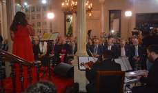 باسيل افتتح ريسيتالا ميلاديا في وزارة الخارجية للمرة الاولى
