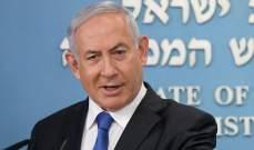 نتانياهو: المحكمة الدولية قدّمت أدلة على أن حزب الله عبارة عن تنظيم إرهابي يستمر بتدمير لبنان