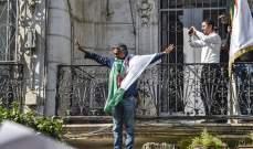 وزارة التعليم العالي في الجزائر تصدر قرارا بإخلاء كل المساكن الجامعية