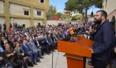 أحمد الحريري: عنوان الانتخابات لتيار المستقبل الحفاظ على الإستقرار الذي أرساه الحريري