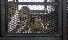 السلطات المصرية أفرجت عن ألف و 11 سجينا بعفو رئاسي