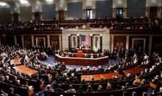 الكونغرس سيحدد موعدا لتمديد العقوبات على إيران