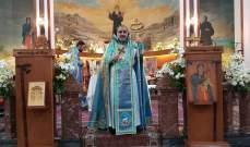 النشرة:المطران سفر ترأس قداسا بمناسبة عيد مار انطونيوس الكبير