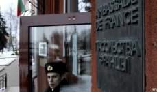 AFP: السفير الفرنسي في مينسك غادر البلاد بطلب من وزارة الخارجية البيلاروسية