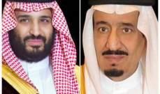 الديوان الملكي السعودي: الملك سيغادر بإجازة خاصة وينيب ولي العهد ادارة شؤون البلاد