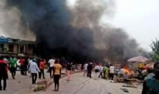 سلطات نيجيريا: مقتل 28 على الأقل في انفجار عربة صهريج لنقل الغاز