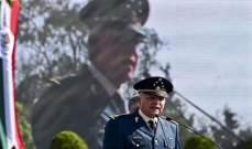 السلطات الأميركية ألقت القبض على وزير الدفاع المكسيكي السابق