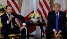مسؤول بالإليزيه لرويترز: ماكرون أبلغ ترامب بأن سياسات الضغط الأميركية يمكن أن يستغلها حزب الله