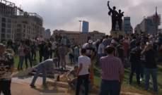 تجمع عدد من المتظاهرين في ساحة الشهداء احتجاجا على الوضع المعيشي في لبنان