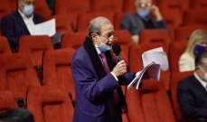 الخليل: لا يجوز لمؤسسة كهرباء لبنان أن تستعمل السلفة بغير الغاية التي أعطيت فيها