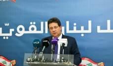 لبنان القوي: سنسعى لتكون لدينا حكومة أمس قبل اليوم ولا قيمة لأي خلاف سياسي أمام سلامة الاقتصاد