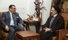 فضل الله التقى سفير مصر: لقيام المسؤولين اللبنانيين بواجباتهم قبل طلب المساعدة من الآخرين