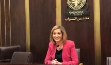 جمالي من بيت الوسط: الحريري طلب مني الترشّح مرة اخرى