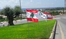 بلدية بقسطا ترفع الأعلام اللبنانية على المستديرات بمناسبة عيد الجيش