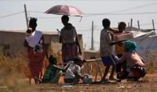 سلطات بريطانيا: 5 ملايين إسترليني لدعم اللاجئين الإثيوبيين بالسودان