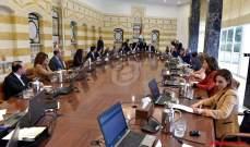 انتهاء جلسة مجلس الوزراء في القصر الجمهوري