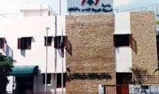 بلدية المريجة وتحويطة الغدير والليلكي: المرأة التي نقلت لمستشفى بيروت غير مصابة بالكورونا