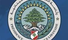 رئاسة الجمهورية: قصر بعبدا ينتظر ان يأتيه الحريري بطرح حكومي يراعي التمثيل العادل