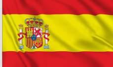 إرتفاع عدد الوفيات بسبب كورونا في إسبانيا إلى 12418 والمصابين إلى 130759