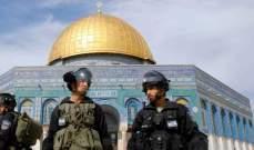 مواجهات في ساحة المسجد الأقصى بين فلسطنيين والقوات الإسرائيلية