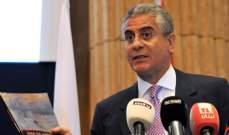 فريد بلحاج: البنك الدولي جاهز لتقديم مليار دولار لدعم اقتصاد لبنان