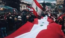 مسيرة لحراكَي النبطية وكفررمان جابت شوارع المنطقة رفضا للدفع لصندوق النقد