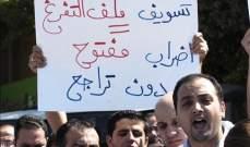 الجامعة اللبنانية... قضية وطن