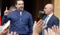 يوم لم يأخذ الحريري على محمل الجدّ تحذيرات الحزب والحركة من العقدة السنية